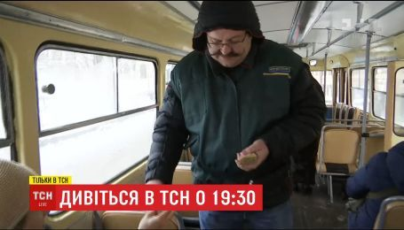 """У черговій серії """"Мер під прикриттям"""" очільник Чернівців вирішив попрацювати кондуктором"""