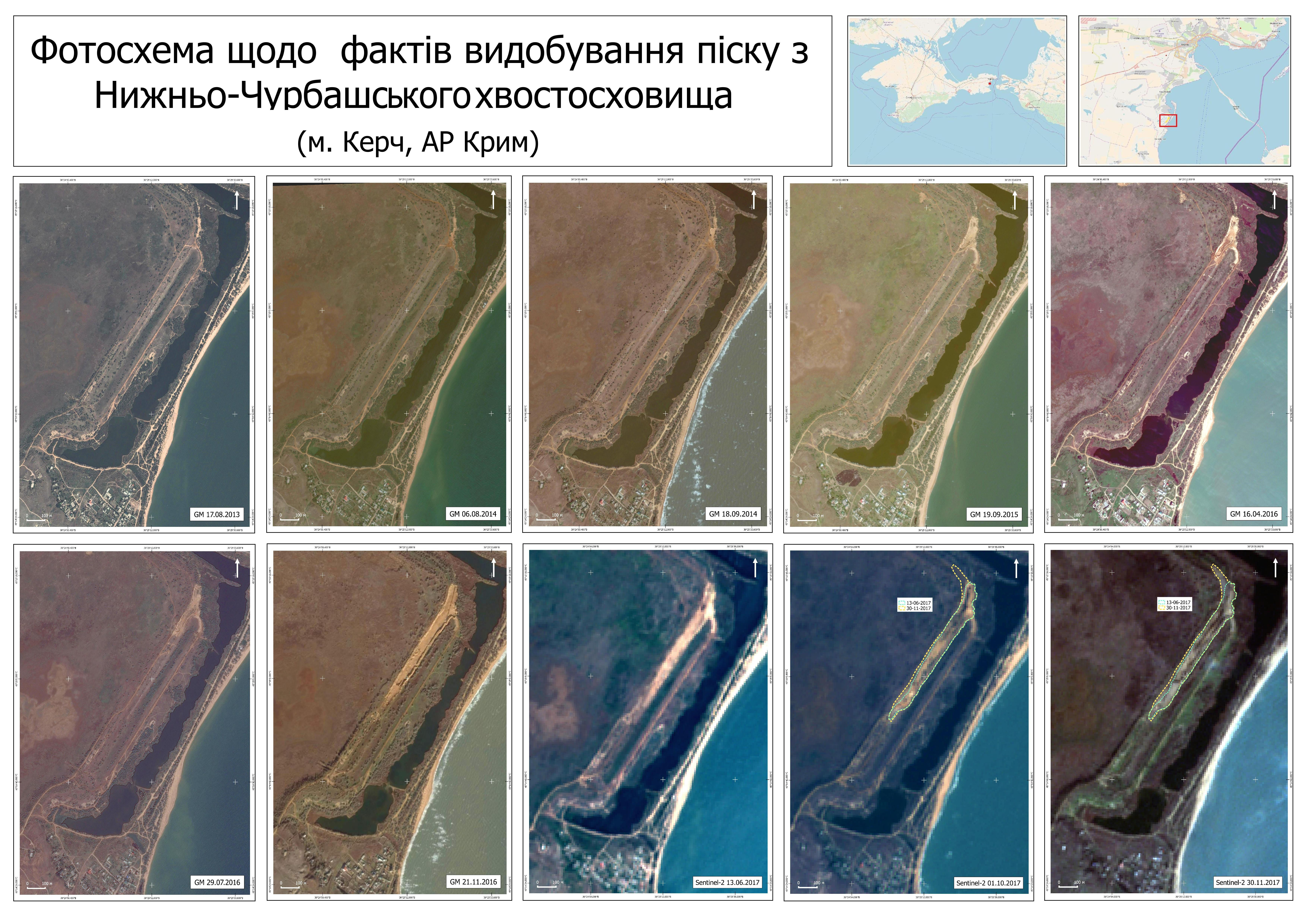 видобуток токсичного пыску для Керченського моста_2