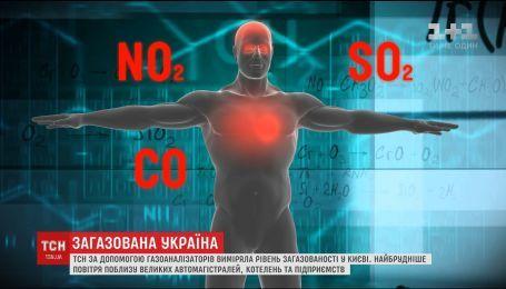 ТСН выяснила, как загрязненный транспортом воздух влияет на здоровье киевлян