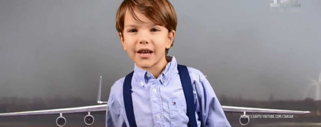 """Пілоти пообіцяли покатати на """"Мрії"""" 7-річного хлопчика, який відстояв гідність """"Антонова"""" перед британською енциклопедією"""