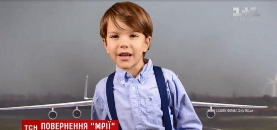 """Пилоты пообещали покатать на """"Мрие"""" 7-летнего мальчика, который отстоял достоинство """"Антонова"""" перед британской энциклопедией"""