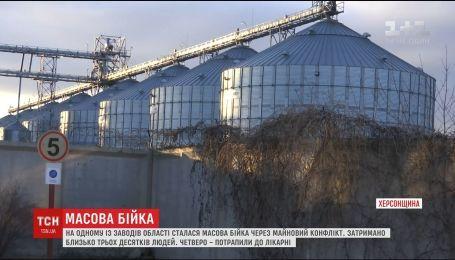 На одном из заводов Херсонщины произошла массовая драка со стрельбой
