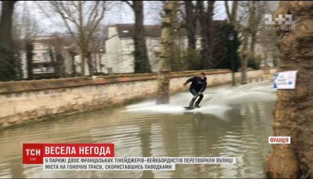 Во Франции вейкбордисты воспользовались паводками и превратили улицы в гоночную трассу