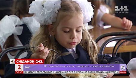Чим годують дітей у школах