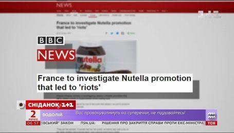 Во Франции готовят новый закон из-за кровавых драк за дешевую Nutella