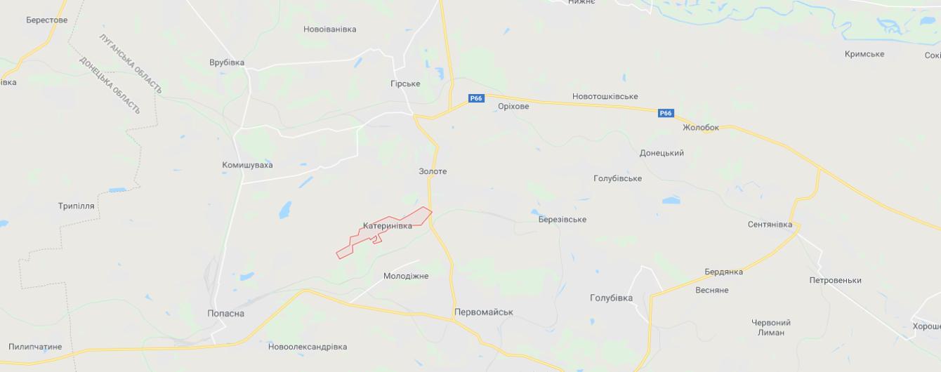 """В деоккупированной Катериновке жил террорист """"Дохлый"""""""