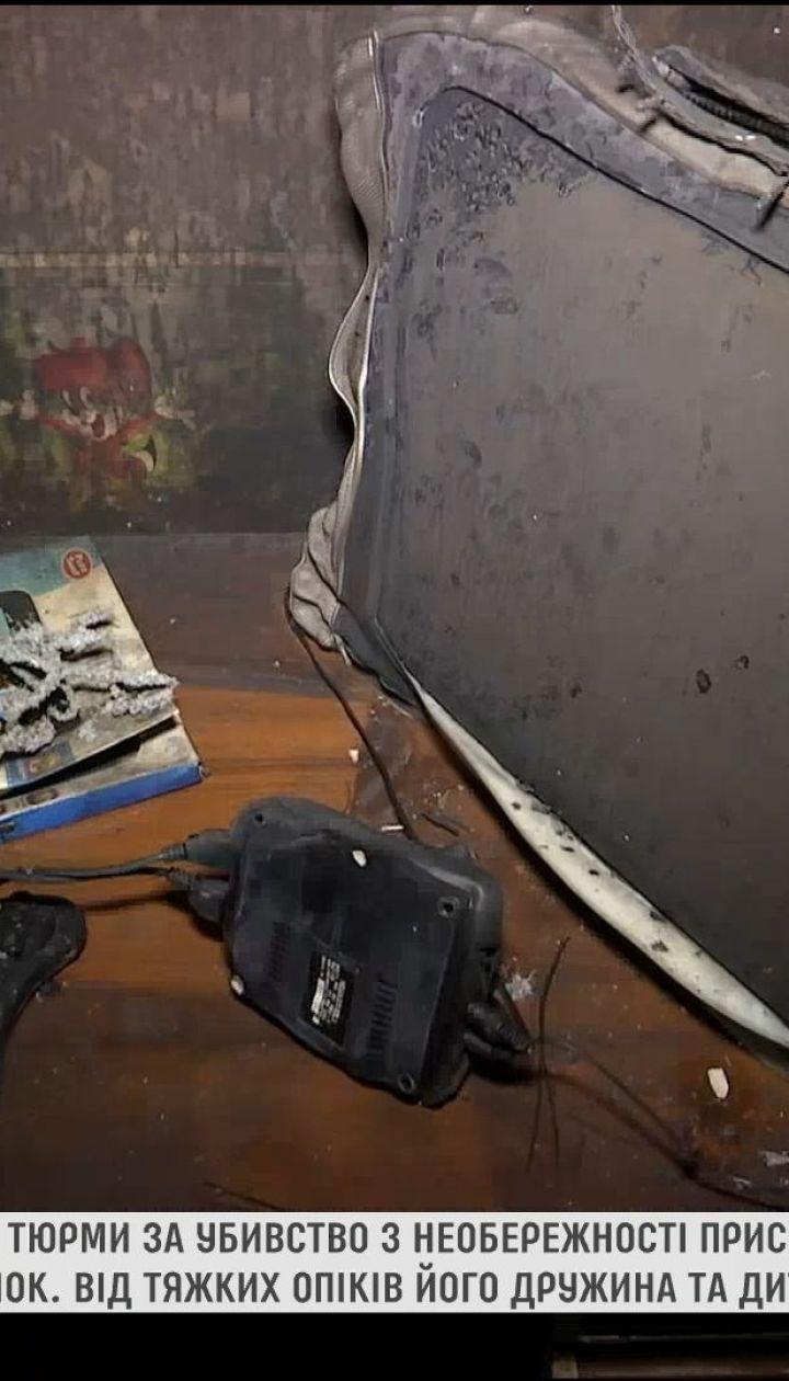Суд виніс вирок чоловіку, який рік тому на Одещині вчинив смертельну пожежу в будинку