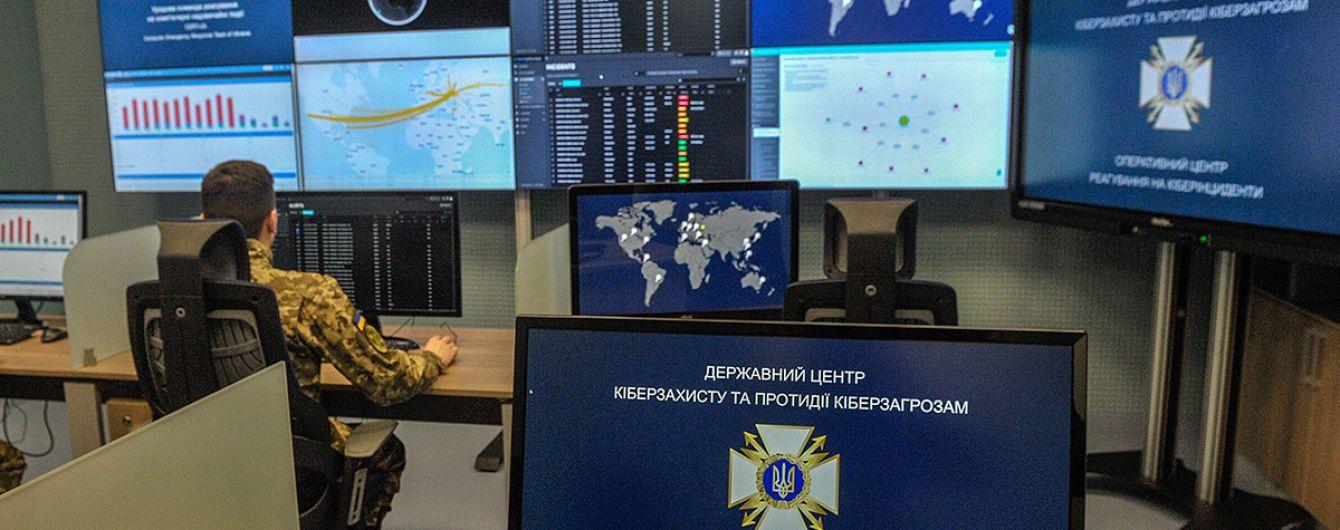 В Киеве открыли Центр кибербезопасности, который будет противодействовать хакерским атакам
