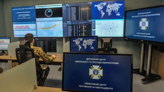 У Києві відкрили Центр кібербезпеки, який протидіятиме хакерським атакам