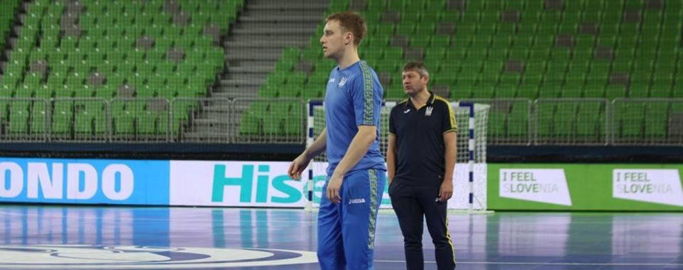 Сборная Украины стартует на футзальном Евро-2018 матчем с румынами