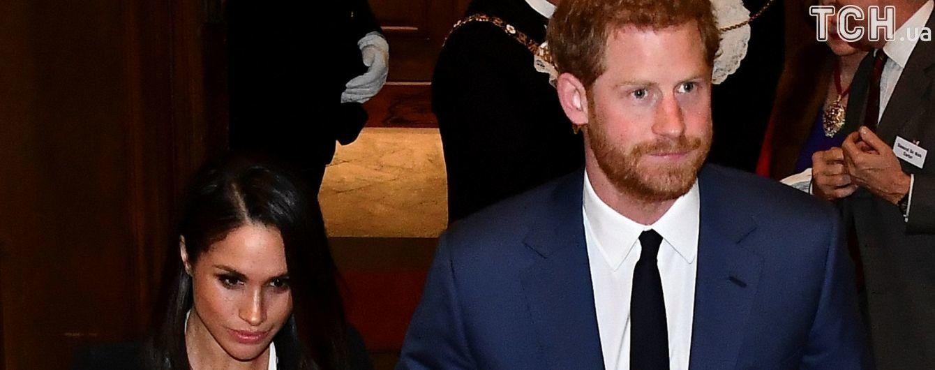 Принц Гаррі та Меган Маркл вперше з'явилися на світському заході у статусі наречених