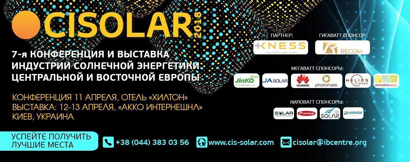Cisolar-2018_3