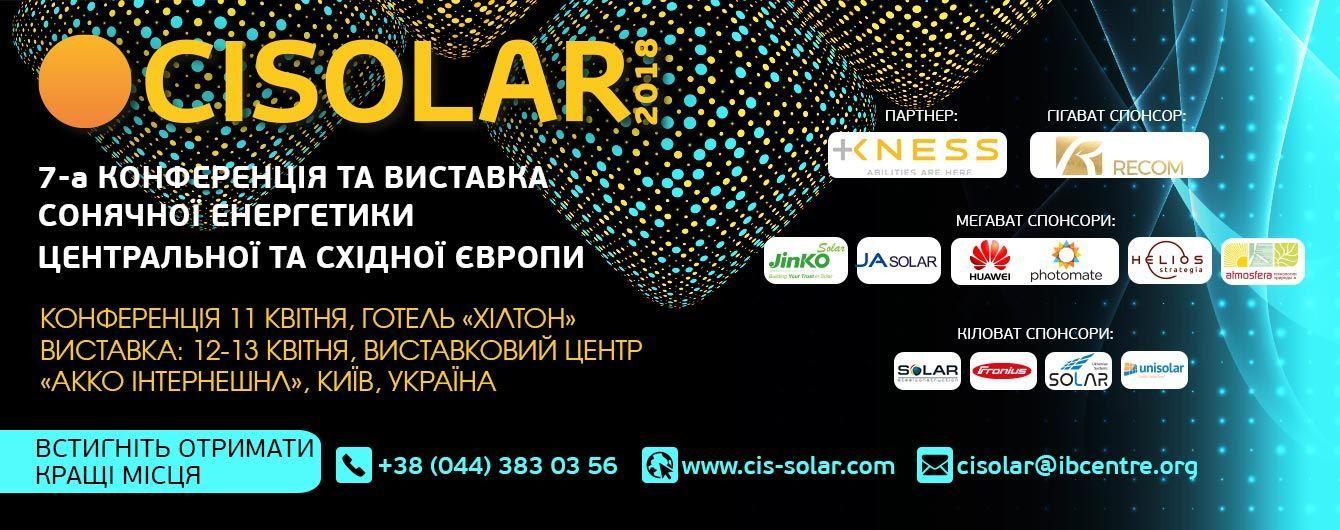 Cisolar-2018_4