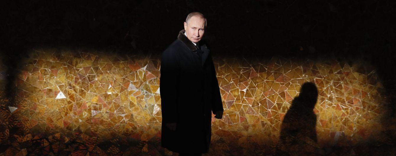 Стало известно, когла ЦИК зарегистрирует Путина кандидатом в президенты РФ