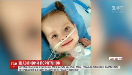 Чотирирічна Даша, яка себе підпалила, повернулась із закордонного лікування
