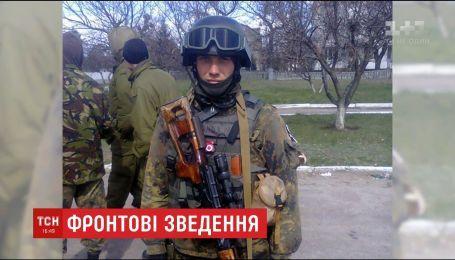 В Донецкой области погиб 23-летний боец Александр Рыбальченко