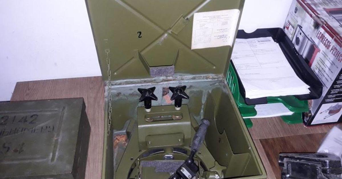 @ Управління Служби безпеки України у Львівській області