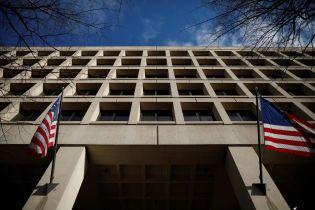 В США арестовали россиянку по подозрению в работе агентом правительства России