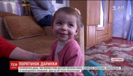 Маленькая Даша из Мелитополя, которую помогли спасти украинцы, вернулась с заграничного лечения