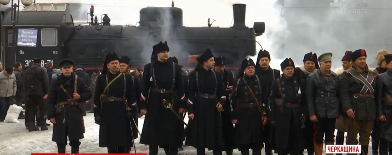 В Смиле с древним паровозом реконструировали победный для козаков бой против российской армии