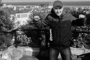 Польские фанаты зверски убили 18-летнего болельщика