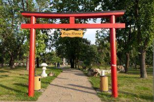 Київський парк можуть внести до природно-заповідного фонду