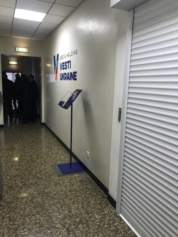 """Агентство з розшуку та управління активами не змогло зайти до редакції видання """"Вести"""""""