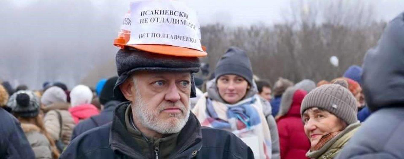 У Санкт-Петербурзі у під'їзді знайшли вбитим опозиціонера