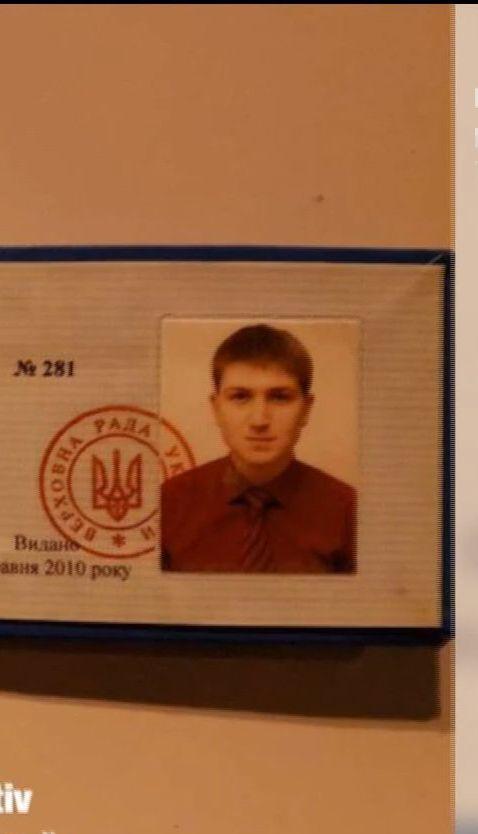 Водій, що спричинив ДТП у Києві, надав поліції несправжнє посвідчення радника депутата