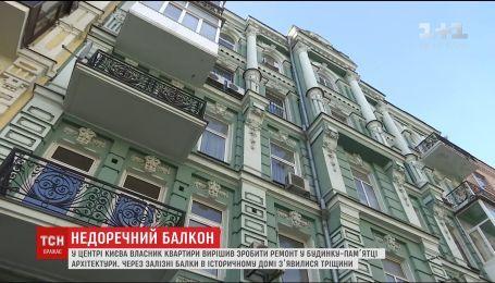 Во время неудачного ремонта квартиры в доме-памятнике архитектуры образовались трещины