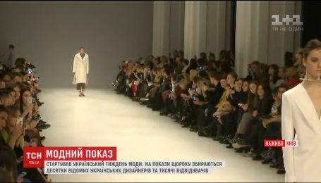 У Києві стартував перший день Українського тижня моди