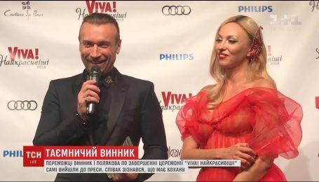 Найвродливіший українець року Винник зберіг інтригу щодо особи своєї коханої жінки