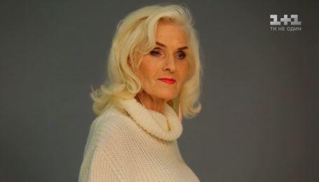 Як зберегти енергійність у поважному віці – розповідають Григорій Чапкіс, Галина Герасимова та інші зірки