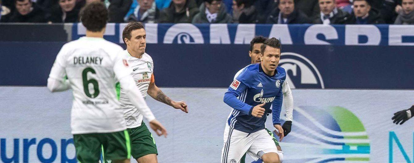 Коноплянка з великим відривом став найкращим гравцем матчу чемпіонату Німеччини