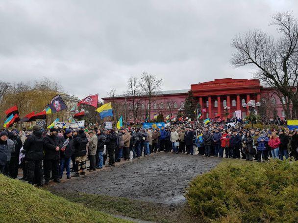 «Марш замайбутнє» пройшов центром Києва (відео)