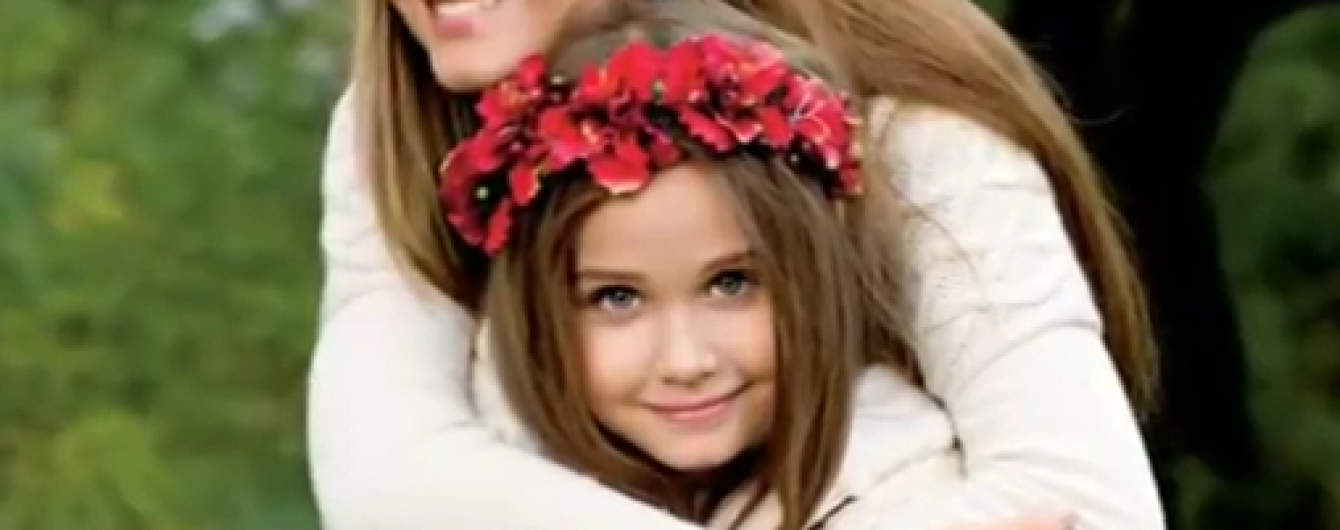 Евгения Власова о состоянии дочери после случившегося: Она пережила ад
