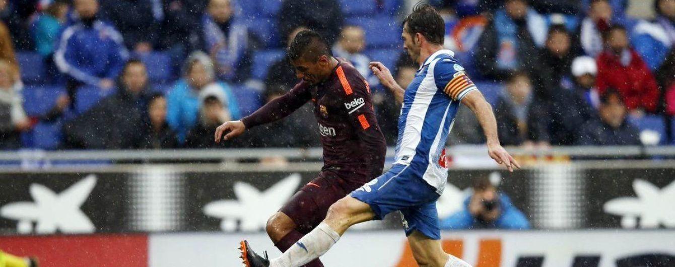 """""""Барселона"""" спасла очко под ливнем в каталонском дерби против """"Эспаньола"""""""
