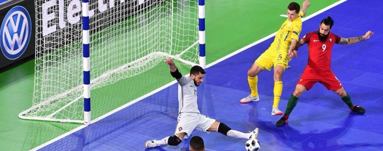 Евро-2018: Сборная Украины по футзалу с боем уступила Португалии и заняла второе место в группе