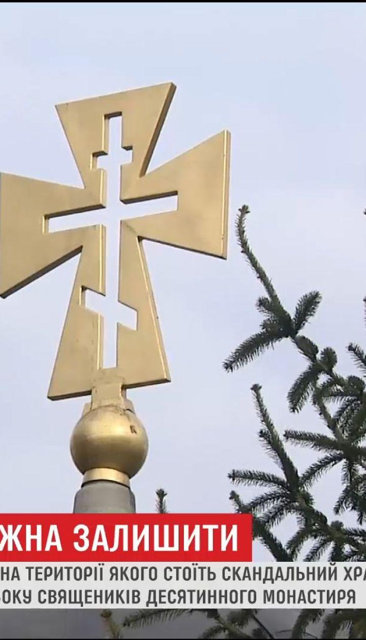 """Монахи """"Десятинного монастыря"""" угрожали отрезать голову директору Нацмузея истории"""