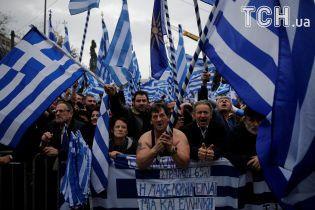 Сотні тисяч греків вийшли протестувати проти компромісу щодо нової назви Македонії