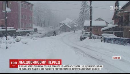 Європа страждає через зимову негоду