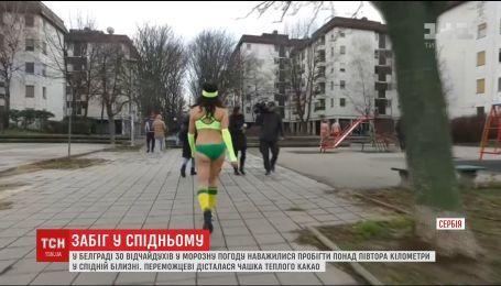 В Сербии 30 смельчаков в морозную погоду приняли участие в забеге в нижнем белье