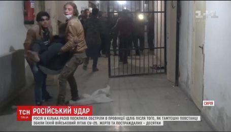Россия начала кровавую месть сирийским повстанцам за сбитый самолет