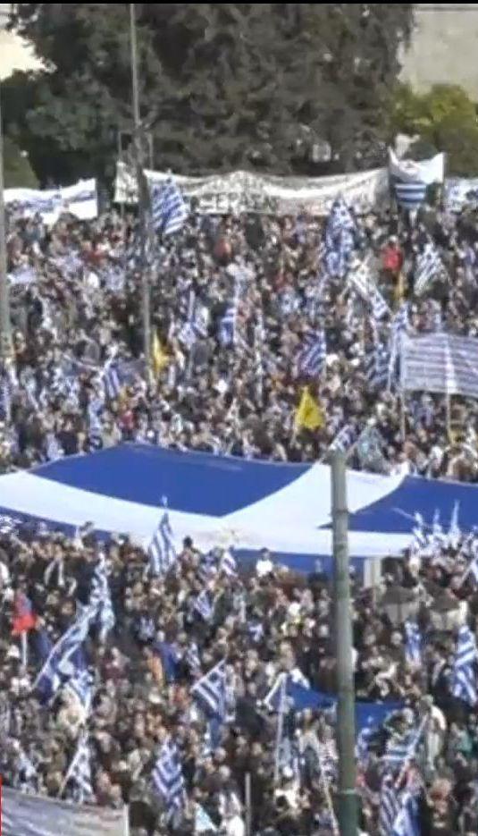 В Греции люди устроили массовые протесты из-за Македонии