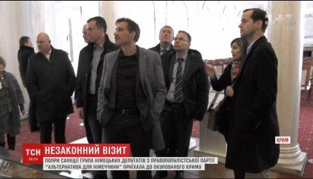 Оккупированный Крым посетила группа немецких депутатов