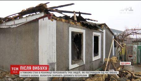 В реанимации оказались три человека, пострадавших при взрыве газового баллона в Одесской области