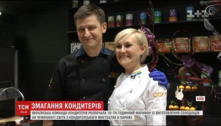 Двое украинцев примут участие в чемпионате мира по кондитерскому искусству во Франции