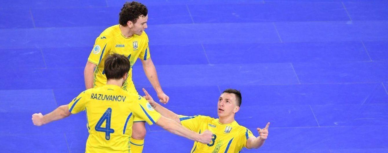 Збірна України зіграє з Іспанією у чвертьфіналі Євро-2018 з футзалу