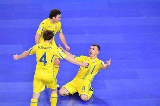 Сборная Украины сыграет с Испанией в четвертьфинале Евро-2018 по футзалу