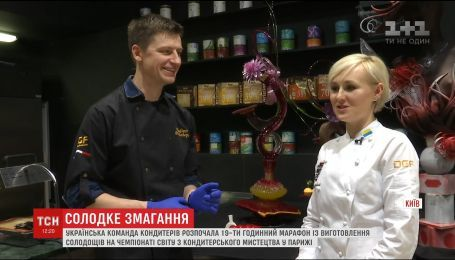 Украинцы будут представлять честь страны на кондитерском чемпионате мира